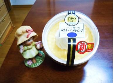 Custard_pudding_2