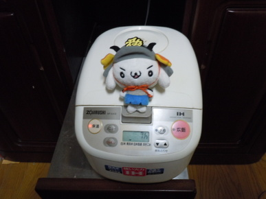 Suihannkia_rice_cooker_016