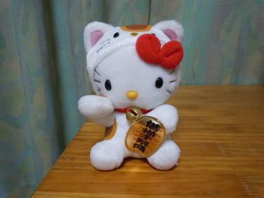 Kitty_100