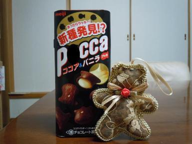 Pcca_011_2