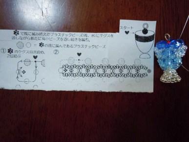 Bizu5_003