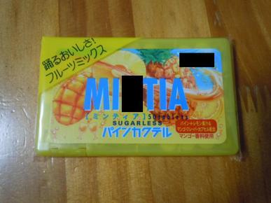 Mitia_014