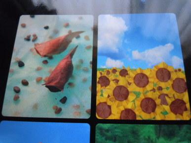 クリスマス 折り紙 折り紙 7月 : sunshine-sunlight.cocolog-nifty.com